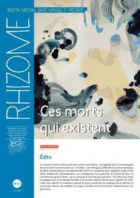 RHIZ_064_L204